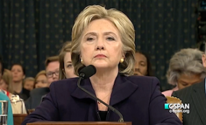 Photo: CSPAN, Clinton testimony, Public DOmian